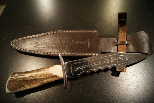 SUPERNATURAL-Demon-Killing-Knife-Prop-Replica